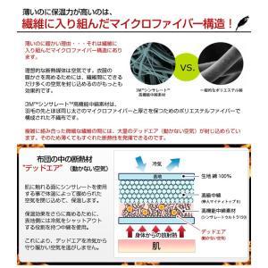シンサレート掛け布団 掛布団 掛け布団 シングル シンサレート ウルトラ 全面使用 日本製 帝人マイティトップ 国産 温感 シンサレートウルトラ|tansu|06