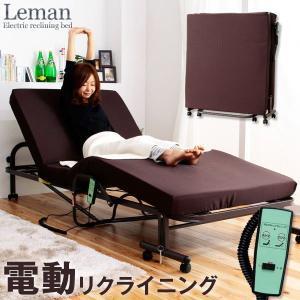 電動ベッド ベッド 折りたたみベッド シングル リクライニングベッド シングルベッド 折り畳みベッド 電動リクライニング ベッド 介護ベッド|tansu