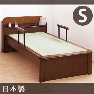 【送料無料】 畳ベッド たたみベッド シングル 国産 日本製 宮付き シングルベッド|tansu