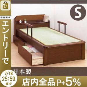 【送料無料】 畳ベッド たたみベッド シングル 国産 引き出し付き 宮付き シングルベッド 日本製|tansu