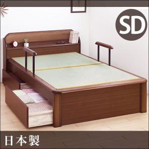 【送料無料】 畳ベッド たたみベッド セミダブル 国産 引き出し付き 日本製 宮付き セミダブルベッド|tansu