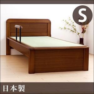 【送料無料】 畳ベッド  シングル 日本製 たたみベッド シングルベッド 国産|tansu