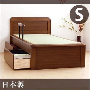 畳ベッド  シングル 日本製 引き出し付き シングルベッド 国産|tansu