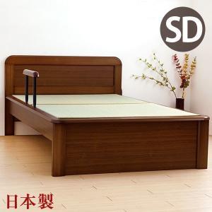 【送料無料】 畳ベッド 畳ベット セミダブル 国産 セミダブルベッド|tansu