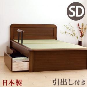【送料無料】 畳ベッド  セミダブル 日本製 引き出し付き セミダブルベッド 国産|tansu