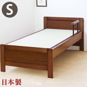 【送料無料】 畳ベッド シングルベッド 日本製 たたみ付 手すり付 高さ 調節 畳ベット たたみベッド 大川家具 シングルベット 和 モダン 介護ベッド|tansu