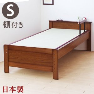【送料無料】 畳ベッド シングル たたみベッド 畳ベット 国産 宮付き シングルベッド 日本製|tansu