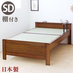 【送料無料】 畳ベッド セミダブル たたみベッド 国産 宮付き畳ベット セミダブルベッド 日本製|tansu