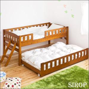 二段ベッド 2段ベッド ベット ベッド コンパクト 子供 ロータイプ 2段ベット すのこタイプ キャスター付き スライド