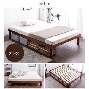 ベッド セミダブルベッド すのこベッド ベッドフレーム 高さ調節 フレーム すのこ ローベッド 木製 セミダブル ベッド|tansu|02