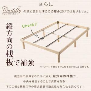 ベッド セミダブルベッド すのこベッド ベッドフレーム 高さ調節 フレーム すのこ ローベッド 木製 セミダブル ベッド|tansu|10
