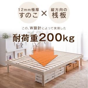 ベッド セミダブルベッド すのこベッド ベッドフレーム 高さ調節 フレーム すのこ ローベッド 木製 セミダブル ベッド|tansu|11