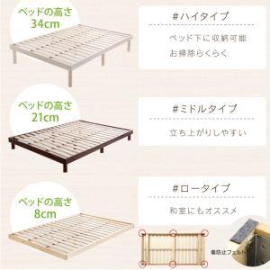 ベッド セミダブルベッド すのこベッド ベッドフレーム 高さ調節 フレーム すのこ ローベッド 木製 セミダブル ベッド|tansu|14