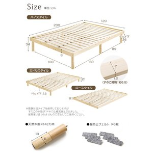 ベッド セミダブルベッド すのこベッド ベッドフレーム 高さ調節 フレーム すのこ ローベッド 木製 セミダブル ベッド|tansu|03