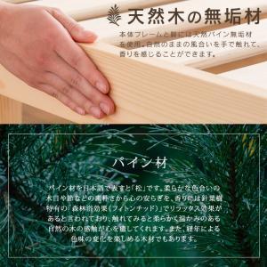 ベッド セミダブルベッド すのこベッド ベッドフレーム 高さ調節 フレーム すのこ ローベッド 木製 セミダブル ベッド|tansu|05