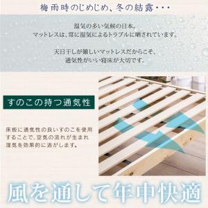 ベッド セミダブルベッド すのこベッド ベッドフレーム 高さ調節 フレーム すのこ ローベッド 木製 セミダブル ベッド|tansu|08