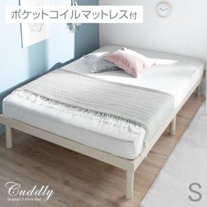 ベッド すのこベッド マットレスセット シングル ベッドフレーム シングルベッド 木製 すのこベッドフレーム シングル ベッド マットレス付き ローベッドの写真