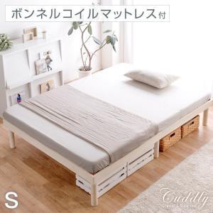 ベッド すのこベッド マットレス付き シングル ベッドフレーム シングルベッド 木製 ボンネルコイルマットレス マットレスセット ローベッドの写真