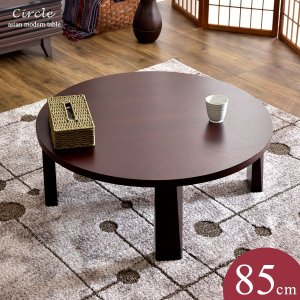 テーブル リビングテーブル 折りたたみ 85cm ローテーブル センターテーブル ちゃぶ台 丸 丸テーブル 円形 円卓 丸型 木製 カフェテーブル 折れ脚テーブル|tansu