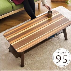 テーブル リビングテーブル ローテーブル センターテーブル カフェテーブル コーヒーテーブル ソファテーブル 折りたたみテーブル 棚付き 折りたたみ 完成品の写真