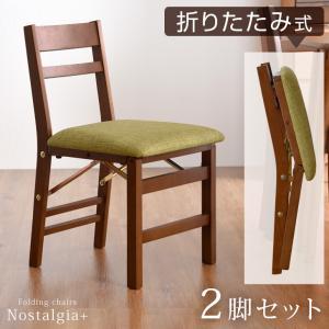 ダイニングチェア 椅子 折りたたみ 木製 2脚セット 完成品 折りたたみ おしゃれ 天然木 北欧 カ...