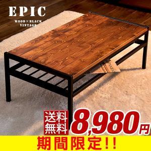 リビングテーブル 長方形 テーブル ダイニングテーブル ローテーブル センターテーブル 90の写真