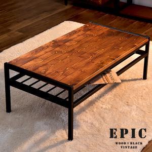 リビングテーブル センターテーブル 長方形 テーブル ダイニ...