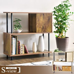 フリーラック 2段 おしゃれ 木製 シェルフフリーラック 本棚 書棚 2段フリーラック|tansu