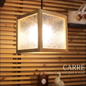 【送料無料】 天井照明 (北欧 ミッドセンチュリー) カフェ (SALE セール)|tansu