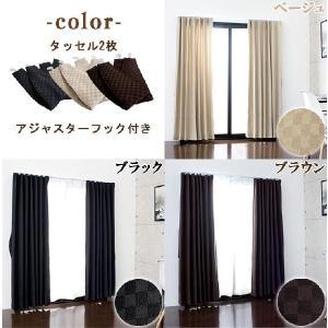 【送料無料】 カーテン 安い おしゃれ 遮光カーテン 巾200|tansu|03