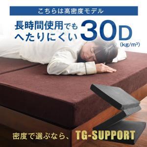 20時〜4時間限定P5倍 マットレス シングル 高反発マットレス  三つ折り 高密度30D 折りたたみマットレス 10cm ベッドマットレス 210N 洗える|tansu|04