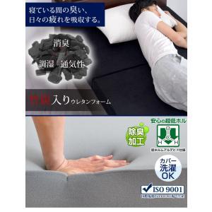 マットレス セミダブル 高反発マットレス 3つ折りマットレスセミダブル 10cm 硬め190N  ベッドマット ウレタンマットレス 高反発ウレタン|tansu|02