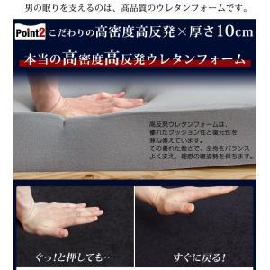 マットレス ダブル 高反発マットレス 3つ折り 10cm 折りたたみ ベッドマット 225N ウレタンマットレス 高反発 ダブルマットレス 消臭|tansu|07
