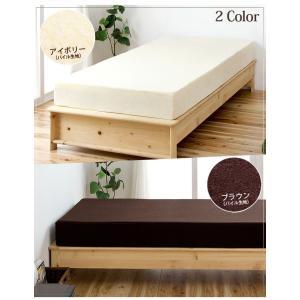 マットレス シングル 高反発マットレス 超極厚 20cm 30D 180N 寝具 洗える カバー ベットマット|tansu|03