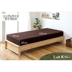 マットレス シングル 高反発マットレス 超極厚 20cm 30D 180N 寝具 洗える カバー ベットマット|tansu|04