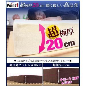 マットレス シングル 高反発マットレス 超極厚 20cm 30D 180N 寝具 洗える カバー ベットマット|tansu|05