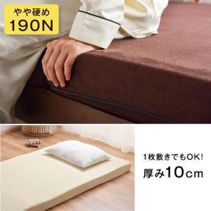 マットレス 高反発マットレス シングル 10cm 175N ウレタンマットレス マット 高反発 洗える カバー ベッド用 ノンスプリング プロファイル 高反発ウレタン|tansu|12