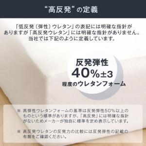 マットレス 高反発マットレス シングル 10cm 175N ウレタンマットレス マット 高反発 洗える カバー ベッド用 ノンスプリング プロファイル 高反発ウレタン|tansu|08