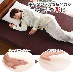 マットレス 高反発マットレス シングル 10cm 175N ウレタンマットレス マット 高反発 洗える カバー ベッド用 ノンスプリング プロファイル 高反発ウレタン|tansu|09