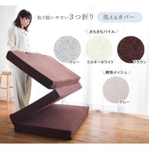 マットレス シングル  高反発マットレス 3つ折り 10cm ベッドマット 25D 140N 三つ折りマットレス 高反発 ウレタンマットレス ベッドマット 洗える|tansu|02