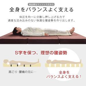 マットレス シングル 高反発マットレス 三つ折り 折りたたみ 高反発ウレタン 10cm ベッドマットレス|tansu|08