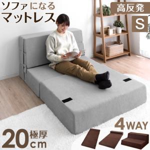[送料無料]  [サイズ] 【ソファ時】 外寸:幅100x奥行72x高さ80cm 座面高さ:40cm...