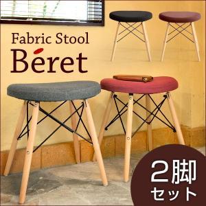 スツール 木製 椅子 2脚セット チェア ダイニングチェア ファブリック カバー付き ウッドスツール 木製スツール 完成品 北欧|tansu