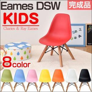 イームズチェア 子供椅子 キッズ キッズ椅子 リプロダクト DSW イームズチェア シェルチェア 木脚 イームズ チェア キッズチェア|tansu