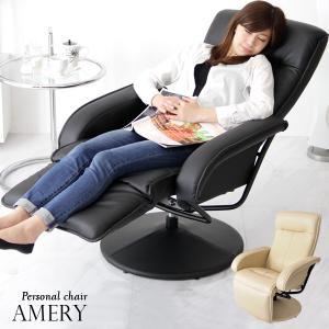 リクライニングソファ 1人用 リクライニングチェア オットマン付き パーソナルリクライニングチェア PVC リラックスチェア 椅子 ソファ ソファーの写真