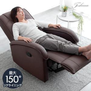 ソファ ソファー 1人掛けソファー 低反発 オットマン 一体型 リクライニングソファー リクライニングチェアー 1人掛けソファ|tansu