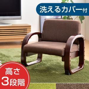 座椅子 高座椅子 座いす 座イス 低反発座椅子 コンパクト ファブリック 一人掛けソファ おしゃれ チェア ソファ 正座椅子 和座椅子 お座敷座椅子の写真
