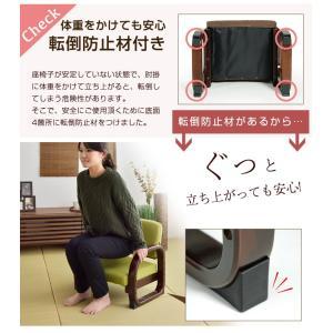座椅子 高座椅子 座いす 座イス 低反発座椅子 コンパクト ファブリック 一人掛けソファ おしゃれ チェア ソファ 正座椅子 和座椅子 お座敷座椅子|tansu|06
