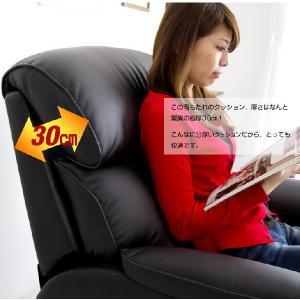 リクライニングソファ 1人掛けソファー リクラ...の詳細画像2