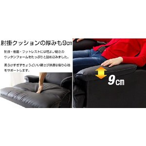 リクライニングソファ 1人掛けソファー リクラ...の詳細画像4
